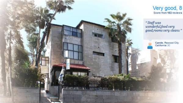 a little house in rechavia Jerusalem Back Packing