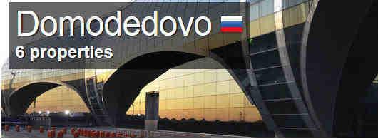 domodedova destinations Russia