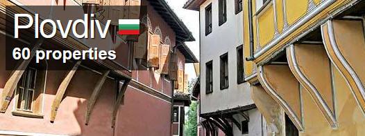 plovdiv town Bulgaria