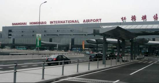 Shanghai international airport Airports China