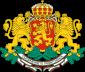 Coat of arms Bulgaria Activities