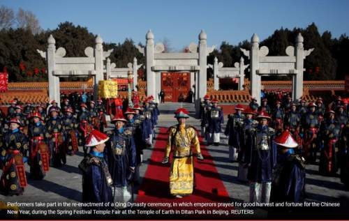 Beijing-new-year