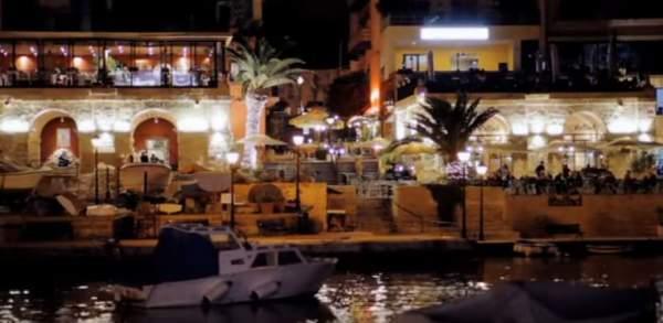 malta-front-harbour-area